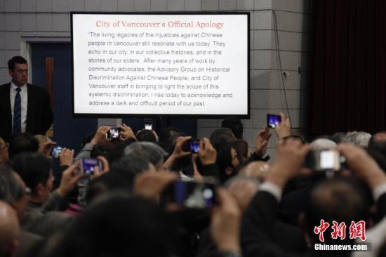 图为现场屏幕显示道歉内容的英文文本。<a target='_blank' href='http://www-chinanews-com.wevzite.com/'>中新社</a>记者 余瑞冬 摄
