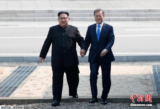 资料图:4月27日上午,朝鲜最高领导人金正恩从板门店跨越军事分界线,与韩国总统文在寅握手,实现初次会面。