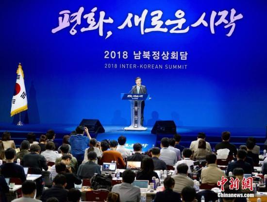 资料图:韩国青瓦台发言人金宜谦。