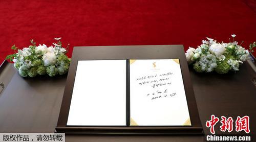 """当地时间4月27日,韩国总统文在寅和朝鲜最高领导人金正恩抵达""""和平之家"""",金正恩在留言簿上留言。"""