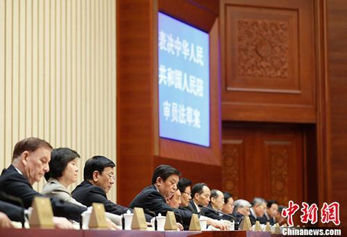 4月27日,十三届全国人大常委会第二次会议举行闭幕会。会议表决通过了人民陪审员法。 中新社记者 杜洋 摄