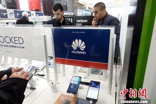 华为上半年智能手机发货量超9500万台