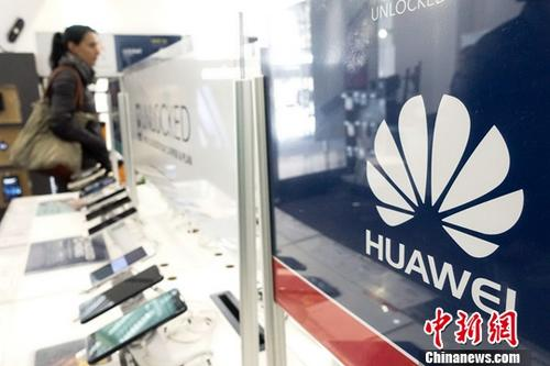 Chinese firm Huawei wins contract to deliver radio systems for Western Australian trains