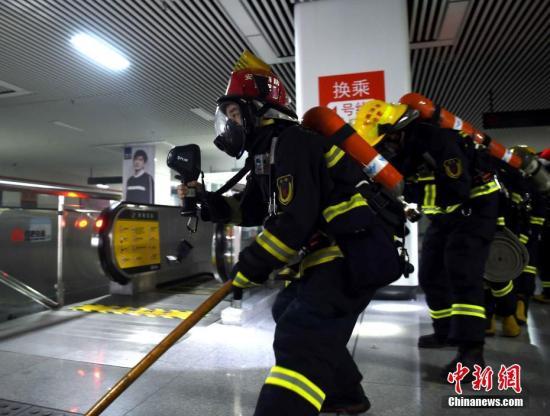 资料图:地铁灭火消防救援综合演练现场。文/张娅子 图/王玮