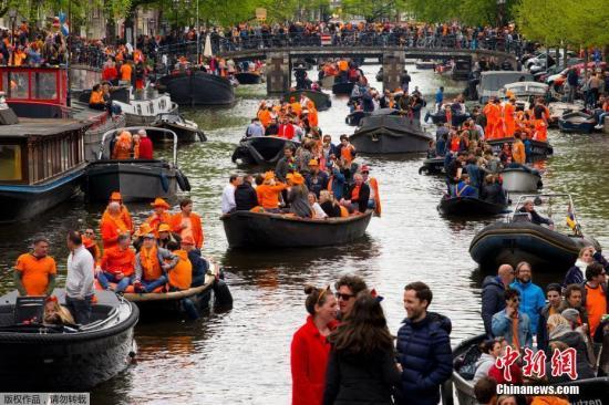 资料图:荷兰民众庆祝国王日。
