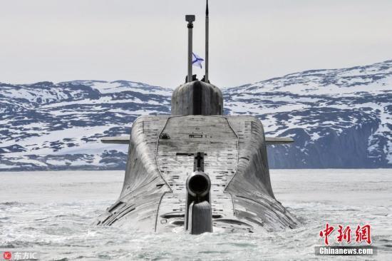 """俄测试可搭载核弹无人潜艇 俄媒:西方""""极为紧张""""图片"""