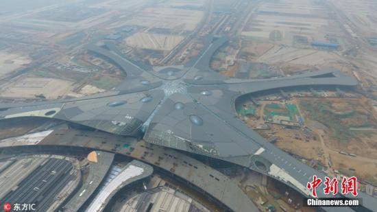 资料图:北京新机场航站楼工程