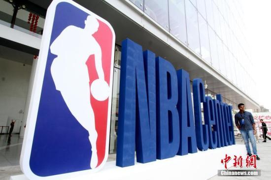 材料图:NBAlogo不得人心。a target='_blank' href='http://www.chinanews.com/'种孤社/a记者 张讲正 摄