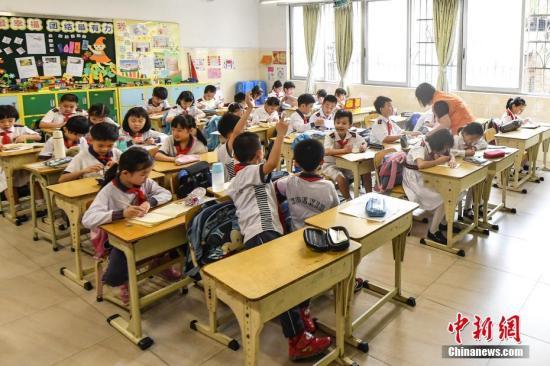 北京64万余中小学生参与课后服务 满意率达90%以上