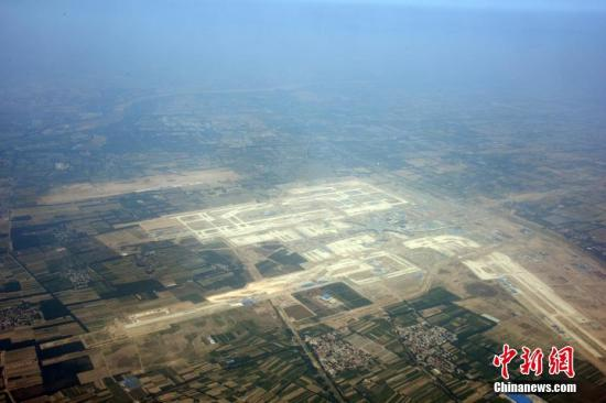资料图:航班飞经正在建设中的北京新机场上空,透过舷窗俯瞰,北京新机场已初具规模。<a target='_blank' href='http://www.chinanews.com/'>中新社</a>记者 孙自法 摄