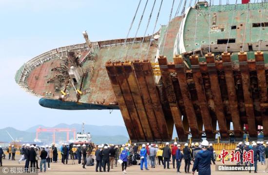 """资料图:当地时间2018年5月10日,在韩国木浦全罗南道木浦新港码头,""""世越""""号船体扶正作业正在进行。 图片来源:视觉中国"""