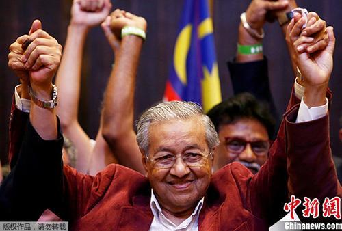资料图:据路透社5月10日报道,马哈蒂尔意外扳倒自该国独立以来便执掌政权的联盟,现年92岁的他也将成为全球最高龄的民选领导人。