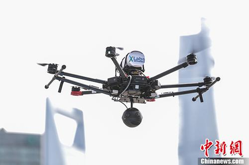 Chips in focus of domestic drone sector