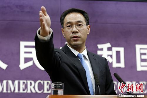 商务部新闻发言人高峰。 中新社记者 李慧思 摄