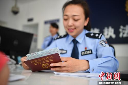 资料图。<a target='_blank' href='http://ksybcy.com/'>中新社</a>记者 刘冉阳 摄