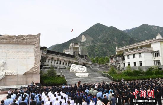 汶川特大地震十周年:纪念是为了更好的明天