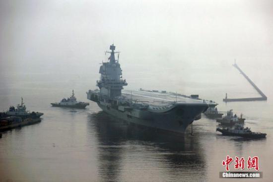 专家:中国第3艘航母或近在咫尺 至少需要6艘