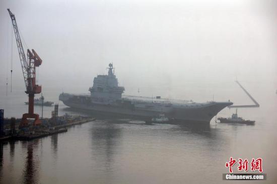 资料图:中国首艘国产航母。 <a target='_blank' href='http://www.chinanews.com/'>中新社</a>记者 杨毅 摄