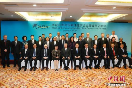 5月14日晚,博鳌亚洲论坛在北京举行新一届理事会领导层见面会。 <a target='_blank' href='http://www.chinanews.com/'>中新社</a>记者 刘关关 摄