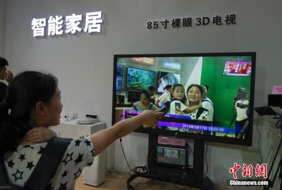 中国家电用户满意度保持较高水平 智能化产品得到普遍认可