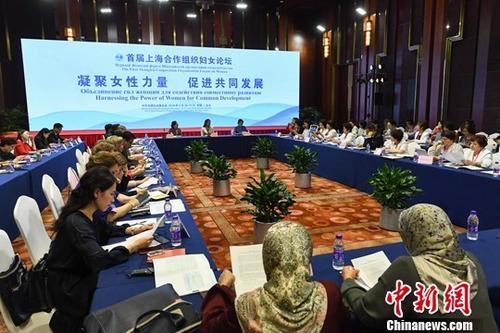 5月17日,首届上海合作组织妇女论坛在北京闭幕,论坛通过了《首届上海合作组织妇女论坛主席声明》并准备将该声明提交至上合组织青岛峰会,以期妇女论坛的主张能够进一步的丰富和充实上合组织人文合作的内涵。中新社记者 崔楠 摄