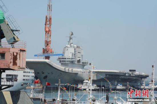 3rd sea trial expected soon for China's aircraft carrier