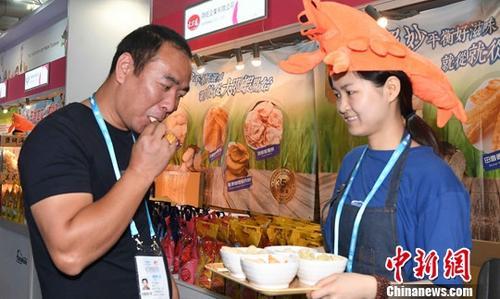 材料图 台湾好食受公众喜爱。a target='_blank' href='http://www.chinanews.com/'种孤社/a记者 刘可耕 摄