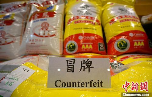 资料图:冒牌大米。 <a target='_blank' href='http://www.chinanews.com/'>中新社</a>记者 张炜 摄