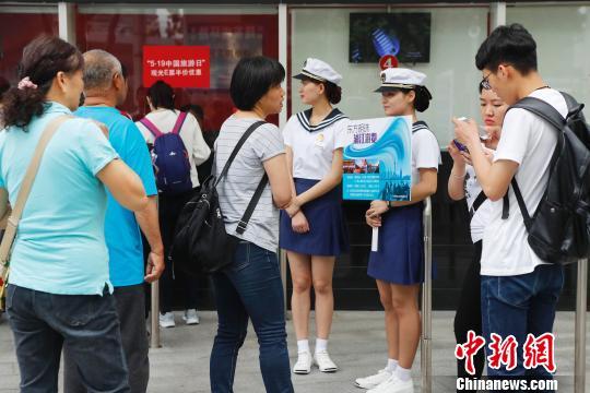 材料图:游客在售票处咨询购票事宜。 殷立勤 摄