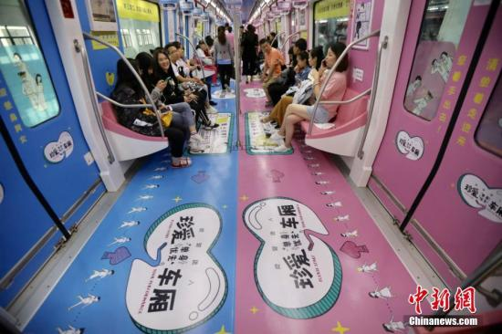 A subway train in Nanjing, Jiangsu Provicne, is decorated with romantic elements. (Photo/China News Service)