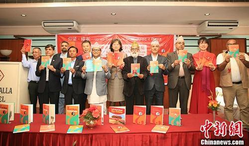 《一起来读马克思》尼泊尔语版在加德满都正式发布。图为发布活动现场。 中新社记者 张晨翼 摄