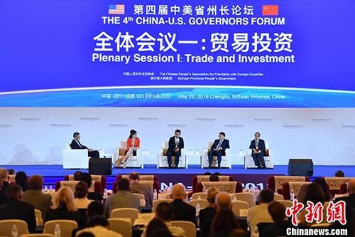 """5月22日,第四届中美省州长论坛在四川成都举行。本届论坛以""""坚持合作共赢,共同发展进步""""为主题,聚焦贸易投资、绿色发展、创新经济三大议题。图为企业家展开贸易投资对话。 中新社记者 张浪 摄"""