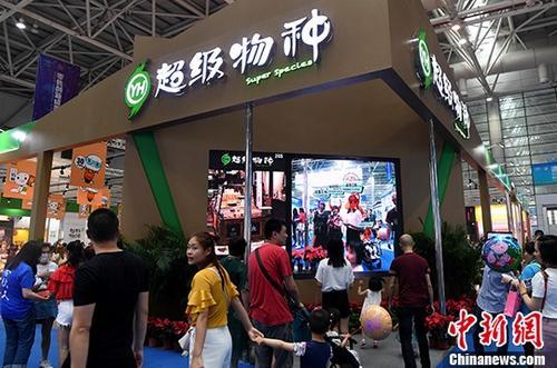 资料图:新零售体验超市。 <a target='_blank' href='http://www.chinanews.com/'>中新社</a>记者 张斌 摄