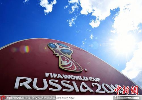 蓝天下的2018俄罗斯世界杯LOGO。(资料图) 图片来源:Osports全体育传媒 版权作品 严禁转载