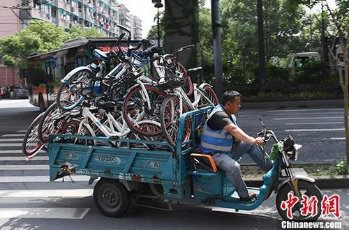 北京对哈啰出行违规投放车辆处以5万元罚款