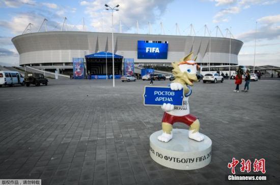 俄罗斯世界杯前夕 走进顿河畔罗斯托夫体育场。