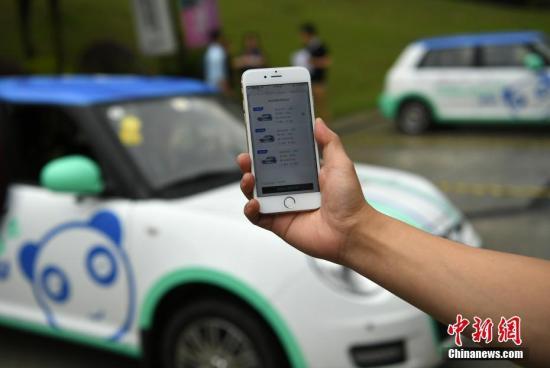 """资料图:盼达用车与百度宣布在重庆两江新区正式启动""""自动驾驶示范园区""""。"""