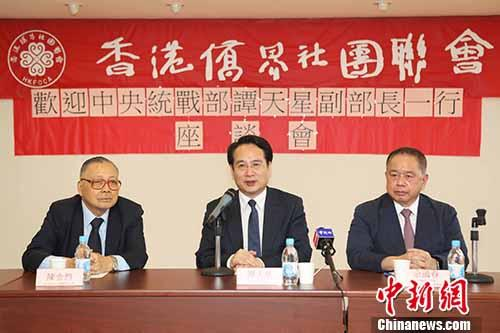 谭天星:机构改革后为侨服务工作只会加强不会削弱