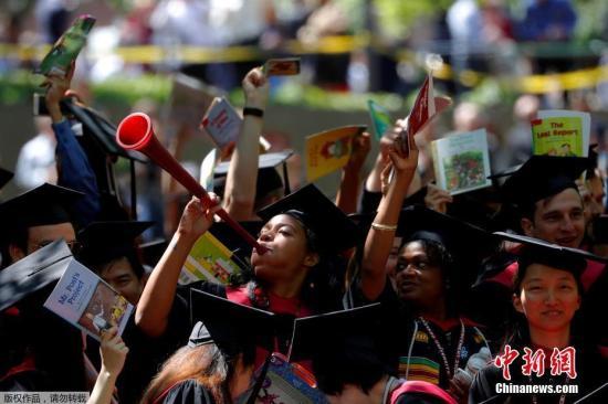 资料图片当地时间2018年5月24日美国马萨诸塞州哈佛大学举行毕业典礼。