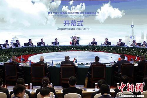 5月25日,第十三次上海合作组织成员国最高法院院长会议在北京开幕。图为开幕式现场。 中新社记者 李慧思 摄