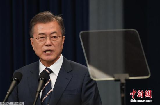 资料图片:韩国总统文在寅。