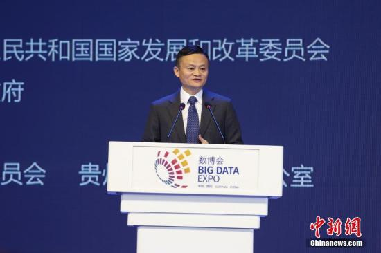 Ma's retirement sparks concerns over Alibaba future