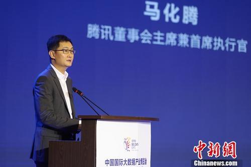 资料图:腾讯董事会主席兼首席执行官马化腾。<a target='_blank' href='http://www.chinanews.com/'>中新社</a>发 瞿宏伦 摄