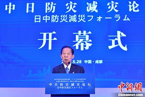 日本自民党取消面谈 韩国
