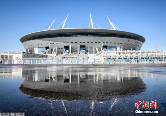 圣彼得堡体育场。