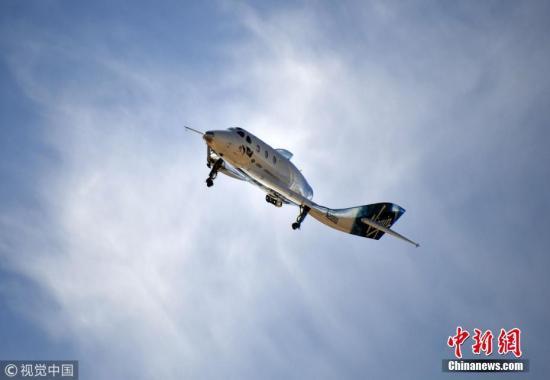 资料图:Unity太空船由喷气动力母舰Eve带到空中。随后,母舰Eve从机翼下释放出Unity太空船,然后Unity太空船的火箭发动机点火。在这次试飞过程中,Unity太空船最高爬升高度达到了114500英尺(34899.6米),超过了4月份试飞时所达到的84271英尺(25685米)。 图片来源:视觉中国