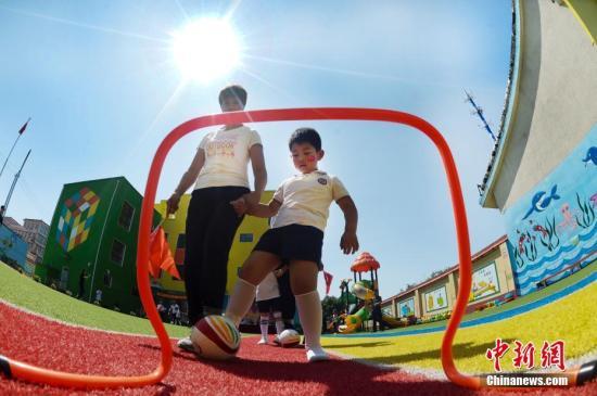 资料图:幼儿园的孩子进行足球游戏。<a target='_blank' href='http://www.chinanews.com/'>中新社</a>记者 杜洋 摄