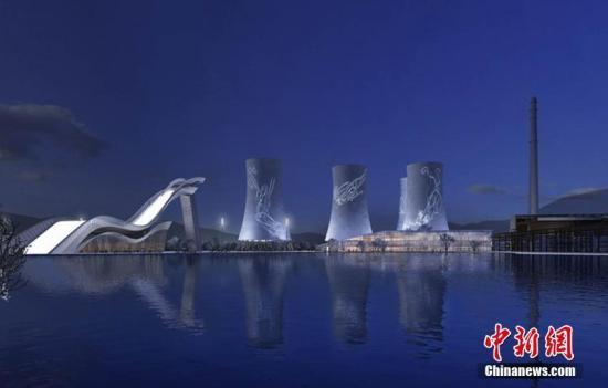 <b>2022年冬奥会北京赛区首个新建比赛场馆完工</b>