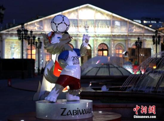 5月31日晚,俄罗斯首都莫斯科的马涅什广场举行大型灯光秀,迎接2018世界杯。<a target='_blank' href='http://www.chinanews.com/'>中新社</a>记者 王修君 摄