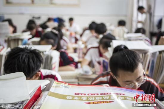 材料图:下中门生教室。傅琨 摄 图片滥觞:视觉中国